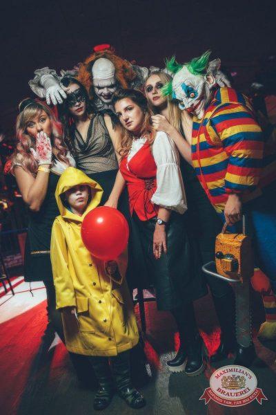 Halloween: второй день шабаша. Вечеринка по мотивам фильма «Оно», 28 октября 2017 - Ресторан «Максимилианс» Новосибирск - 9