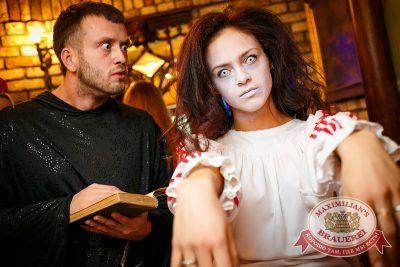 Halloween: первый день шабаша, 31 октября 2014 - Ресторан «Максимилианс» Новосибирск - 01