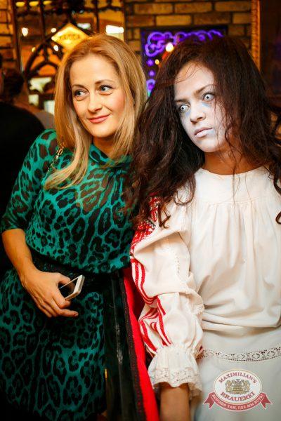 Halloween: первый день шабаша, 31 октября 2014 - Ресторан «Максимилианс» Новосибирск - 06