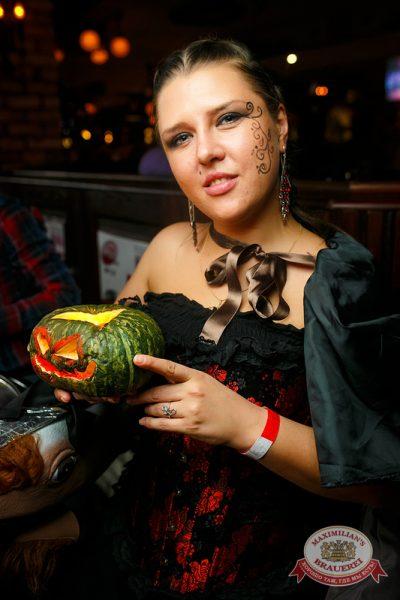 Halloween: первый день шабаша, 31 октября 2014 - Ресторан «Максимилианс» Новосибирск - 09