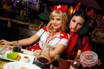 Halloween: первый день шабаша, 31 октября 2014 - Ресторан «Максимилианс» Новосибирск - 13