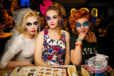 Halloween: первый день шабаша, 31 октября 2014 - Ресторан «Максимилианс» Новосибирск - 16