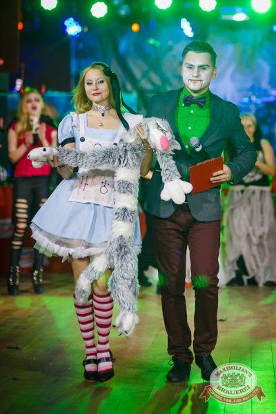 Halloween: первый день шабаша, 31 октября 2014 - Ресторан «Максимилианс» Новосибирск - 23