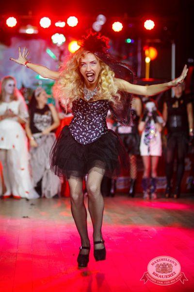 Halloween: первый день шабаша, 31 октября 2014 - Ресторан «Максимилианс» Новосибирск - 24