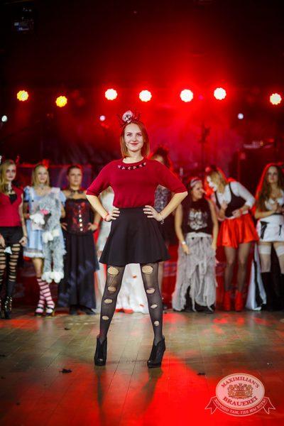 Halloween: первый день шабаша, 31 октября 2014 - Ресторан «Максимилианс» Новосибирск - 25