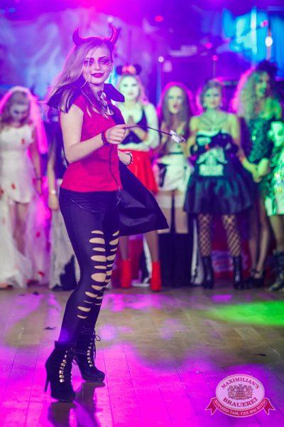 Halloween: первый день шабаша, 31 октября 2014 - Ресторан «Максимилианс» Новосибирск - 29