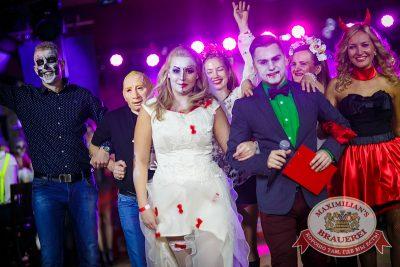 Halloween: первый день шабаша, 31 октября 2014 - Ресторан «Максимилианс» Новосибирск - 30