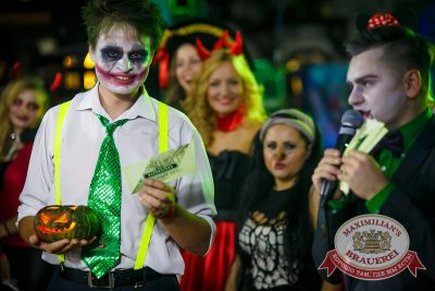 Halloween: первый день шабаша, 31 октября 2014 - Ресторан «Максимилианс» Новосибирск - 31