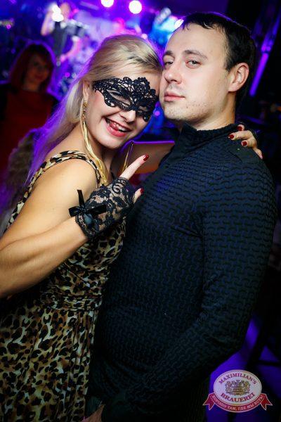 Halloween: первый день шабаша, 31 октября 2014 - Ресторан «Максимилианс» Новосибирск - 34