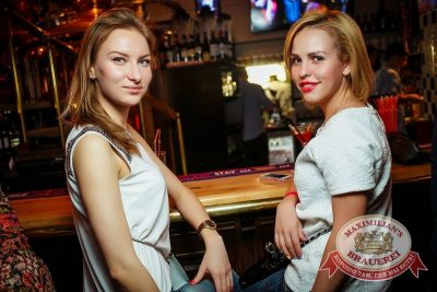 IOWA, 28 апреля 2015 - Ресторан «Максимилианс» Новосибирск - 07