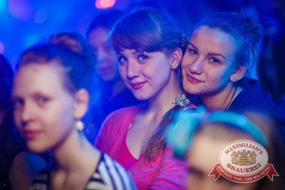 IOWA, 28 апреля 2015 - Ресторан «Максимилианс» Новосибирск - 14