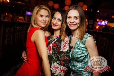 IOWA, 28 апреля 2015 - Ресторан «Максимилианс» Новосибирск - 15