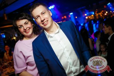 IOWA, 28 апреля 2015 - Ресторан «Максимилианс» Новосибирск - 17