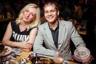 IOWA, 28 апреля 2015 - Ресторан «Максимилианс» Новосибирск - 18