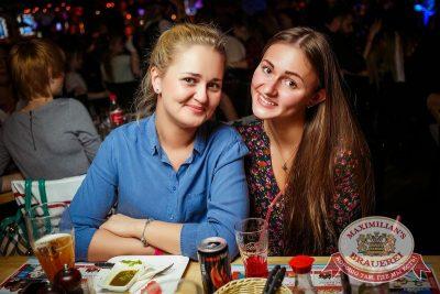 IOWA, 28 апреля 2015 - Ресторан «Максимилианс» Новосибирск - 19