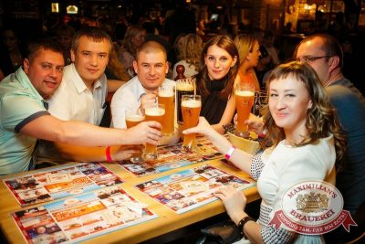 IOWA, 28 апреля 2015 - Ресторан «Максимилианс» Новосибирск - 20