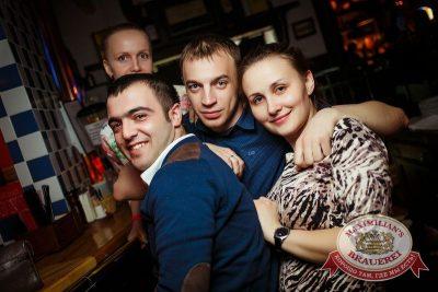 IOWA, 28 апреля 2015 - Ресторан «Максимилианс» Новосибирск - 21