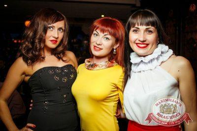 IOWA, 28 апреля 2015 - Ресторан «Максимилианс» Новосибирск - 22