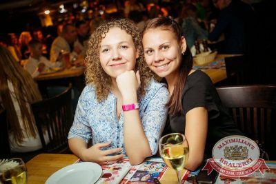 IOWA, 28 апреля 2015 - Ресторан «Максимилианс» Новосибирск - 23