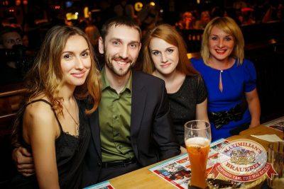 IOWA, 28 апреля 2015 - Ресторан «Максимилианс» Новосибирск - 24
