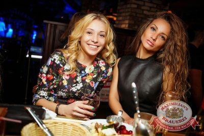 IOWA, 28 апреля 2015 - Ресторан «Максимилианс» Новосибирск - 26