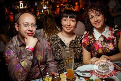 IOWA, 28 апреля 2015 - Ресторан «Максимилианс» Новосибирск - 27