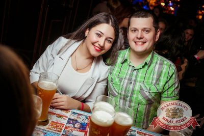 IOWA, 28 апреля 2015 - Ресторан «Максимилианс» Новосибирск - 28