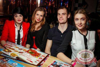 IOWA, 28 апреля 2015 - Ресторан «Максимилианс» Новосибирск - 29
