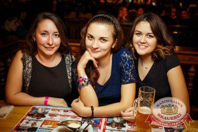 IOWA, 28 апреля 2015 - Ресторан «Максимилианс» Новосибирск - 30