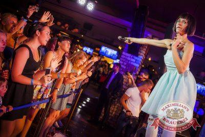 IOWA, 17 июля 2014 - Ресторан «Максимилианс» Новосибирск - 16