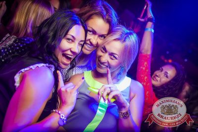 IOWA, 17 июля 2014 - Ресторан «Максимилианс» Новосибирск - 19