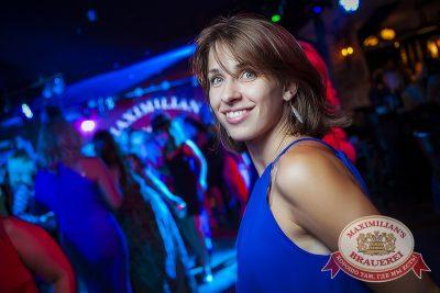 IOWA, 17 июля 2014 - Ресторан «Максимилианс» Новосибирск - 26