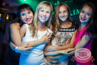 IOWA, 17 июля 2014 - Ресторан «Максимилианс» Новосибирск - 27