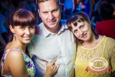 IOWA, 17 июля 2014 - Ресторан «Максимилианс» Новосибирск - 28