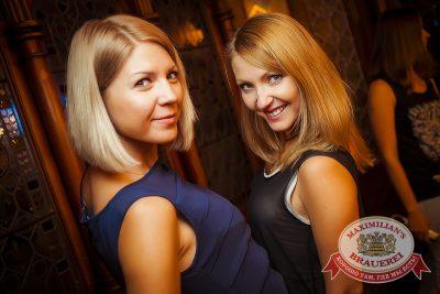 IOWA, 17 июля 2014 - Ресторан «Максимилианс» Новосибирск - 30