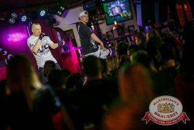 Дискотека в стиле 90-х! Специальный гость: Кар-Мэн, 26 марта 2015 - Ресторан «Максимилианс» Новосибирск - 03