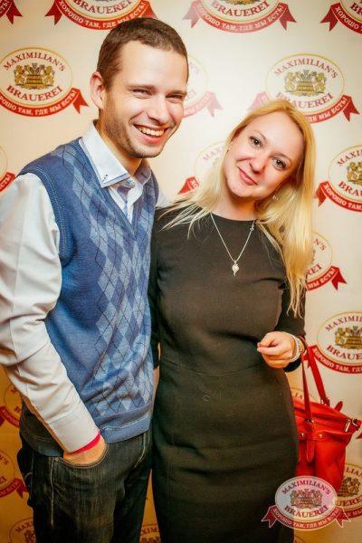 Дискотека в стиле 90-х! Специальный гость: Кар-Мэн, 26 марта 2015 - Ресторан «Максимилианс» Новосибирск - 04