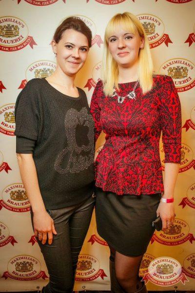 Дискотека в стиле 90-х! Специальный гость: Кар-Мэн, 26 марта 2015 - Ресторан «Максимилианс» Новосибирск - 05