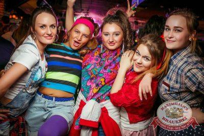 Дискотека в стиле 90-х! Специальный гость: Кар-Мэн, 26 марта 2015 - Ресторан «Максимилианс» Новосибирск - 07