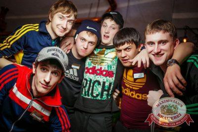 Дискотека в стиле 90-х! Специальный гость: Кар-Мэн, 26 марта 2015 - Ресторан «Максимилианс» Новосибирск - 08