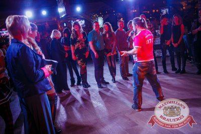 Дискотека в стиле 90-х! Специальный гость: Кар-Мэн, 26 марта 2015 - Ресторан «Максимилианс» Новосибирск - 09