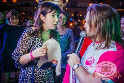 Дискотека в стиле 90-х! Специальный гость: Кар-Мэн, 26 марта 2015 - Ресторан «Максимилианс» Новосибирск - 11