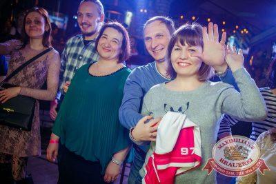 Дискотека в стиле 90-х! Специальный гость: Кар-Мэн, 26 марта 2015 - Ресторан «Максимилианс» Новосибирск - 12