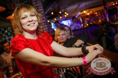 Дискотека в стиле 90-х! Специальный гость: Кар-Мэн, 26 марта 2015 - Ресторан «Максимилианс» Новосибирск - 13