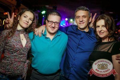 Дискотека в стиле 90-х! Специальный гость: Кар-Мэн, 26 марта 2015 - Ресторан «Максимилианс» Новосибирск - 14