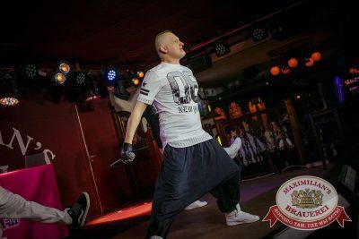 Дискотека в стиле 90-х! Специальный гость: Кар-Мэн, 26 марта 2015 - Ресторан «Максимилианс» Новосибирск - 15
