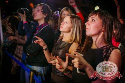 Дискотека в стиле 90-х! Специальный гость: Кар-Мэн, 26 марта 2015 - Ресторан «Максимилианс» Новосибирск - 18