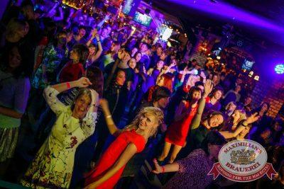 Дискотека в стиле 90-х! Специальный гость: Кар-Мэн, 26 марта 2015 - Ресторан «Максимилианс» Новосибирск - 19