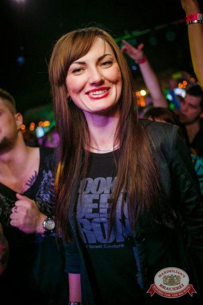 Дискотека в стиле 90-х! Специальный гость: Кар-Мэн, 26 марта 2015 - Ресторан «Максимилианс» Новосибирск - 22
