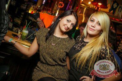Дискотека в стиле 90-х! Специальный гость: Кар-Мэн, 26 марта 2015 - Ресторан «Максимилианс» Новосибирск - 29